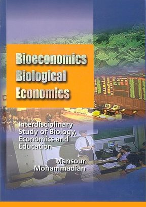 Bioeconomics: Biological Economics